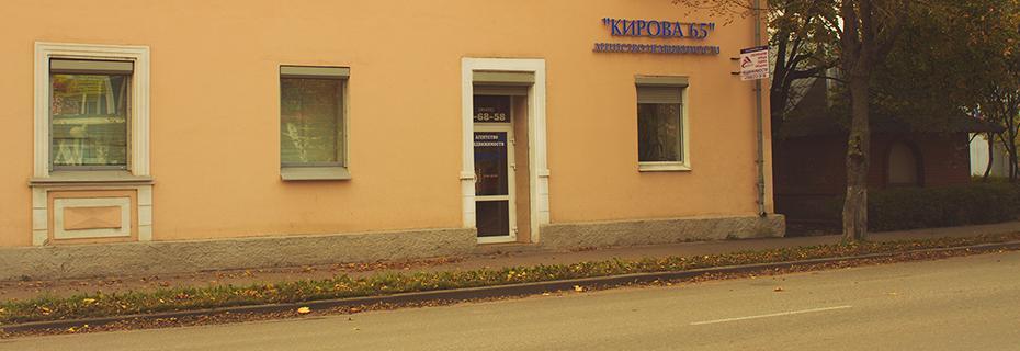 Квартиры в Луге и Лужском районе